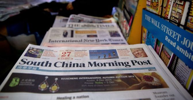 The Implications of Alibaba's Takeover of the South China Morning Post