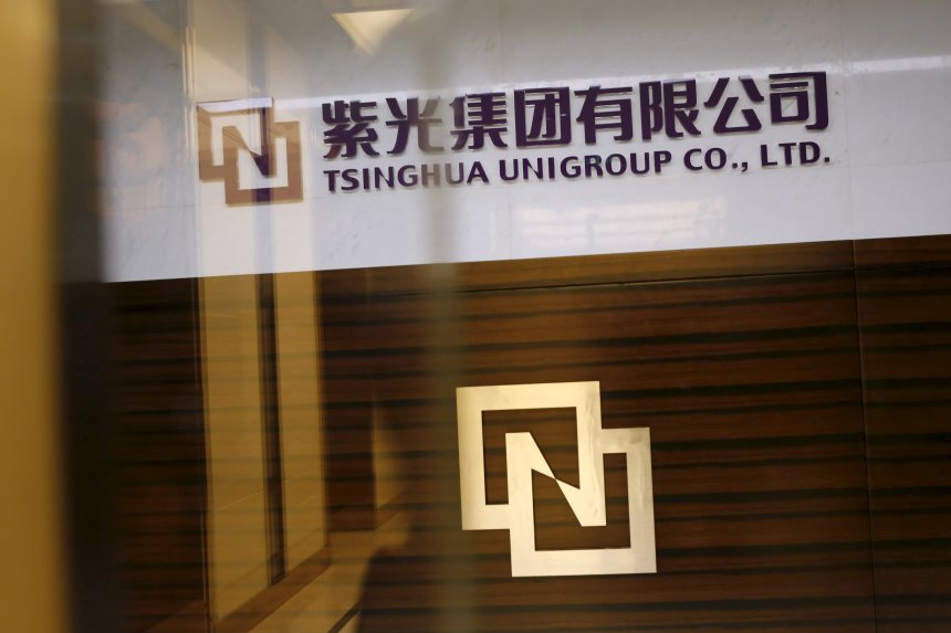 China's Tsinghua Unigroup Plans to Buy Stakes in Taiwan Chip-Packaging Companies