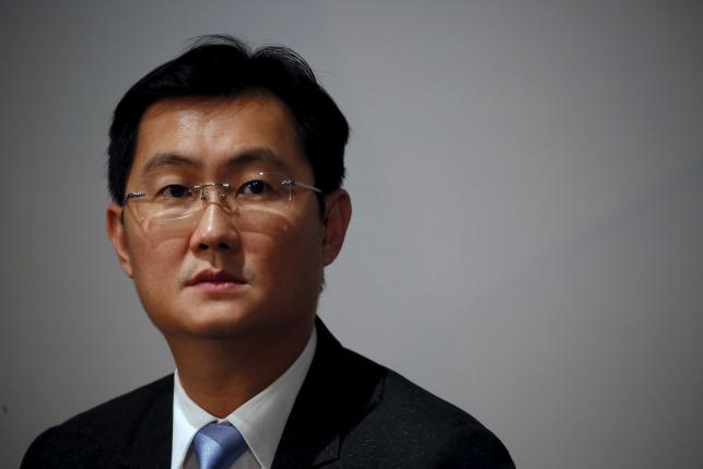 Tencent Founder Pledges To Donate Shares Worth $2 Billion