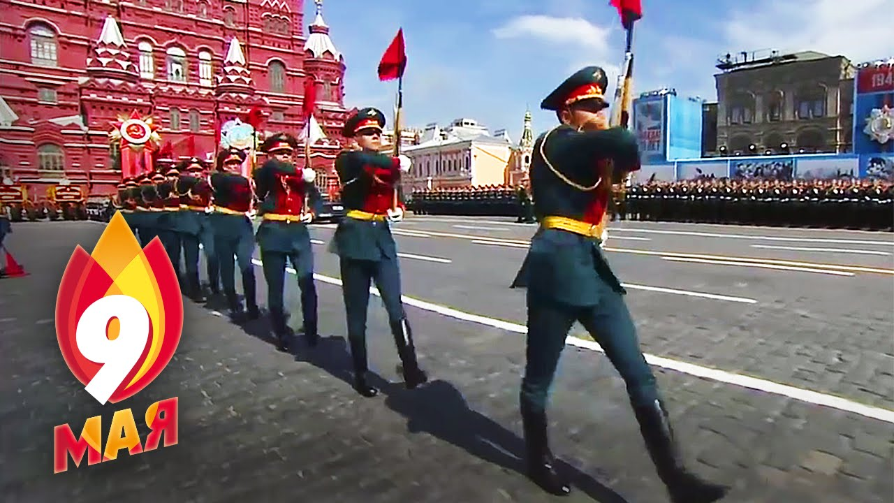 Russia Military Parade 2016