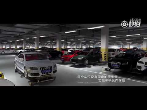 Chinese Intelligent parking 机器人停车