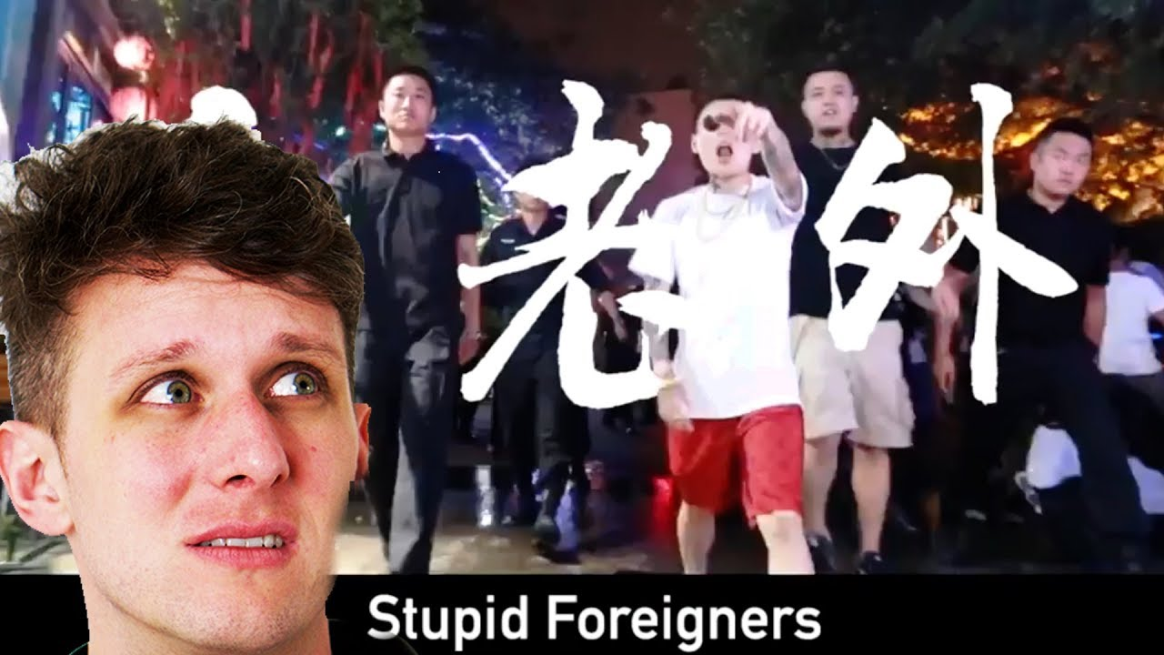 """F*** Off Foreigners"" (Chinese Rap) REACTION"