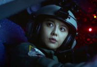 Sky Hunter (空天猎, 2017) Fan Bing-Bing action teaser trailer